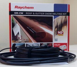 тепла підлога Рівне, економне опалення Рівне, купити нагрівальний кабель