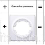 1229244172_w640_h640_vyklyuchatel_1_klavishnyj__vet_belyj_podsvetka_2