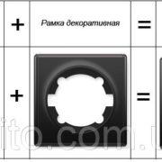 1229251048_w640_h640_vyklyuchatel_1_klavishnyj__t_chernyj_podsvetka_2