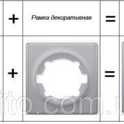 1229340197_w640_h640_vyklyuchatel_trehklavishn__1901302_tsvet_seryj_2