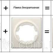 1229346088_w640_h640_pereklyuchatel_odnoklavis__1301_tsvet_bezhevyj_2
