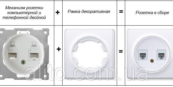 1231720322_w640_h640_rozetka_kompyuternaya_2hr__0901300_tsvet_belyj_2
