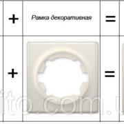 1231884492_w640_h640_svetoregulyator_dlya_ln_i__1301_tsvet_bezhevyj_2