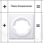 1231886451_w640_h640_svetoregulyator_dlya_ln_i__2001300_tsvet_belyj_2