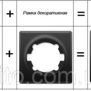 1231889286_w640_h640_svetoregulyator_dlya_ln_i__01303_tsvet_chernyj_2